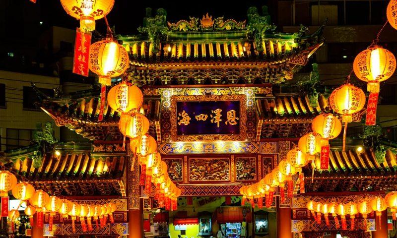 Yokohama Chinatown Temple Lantern at night