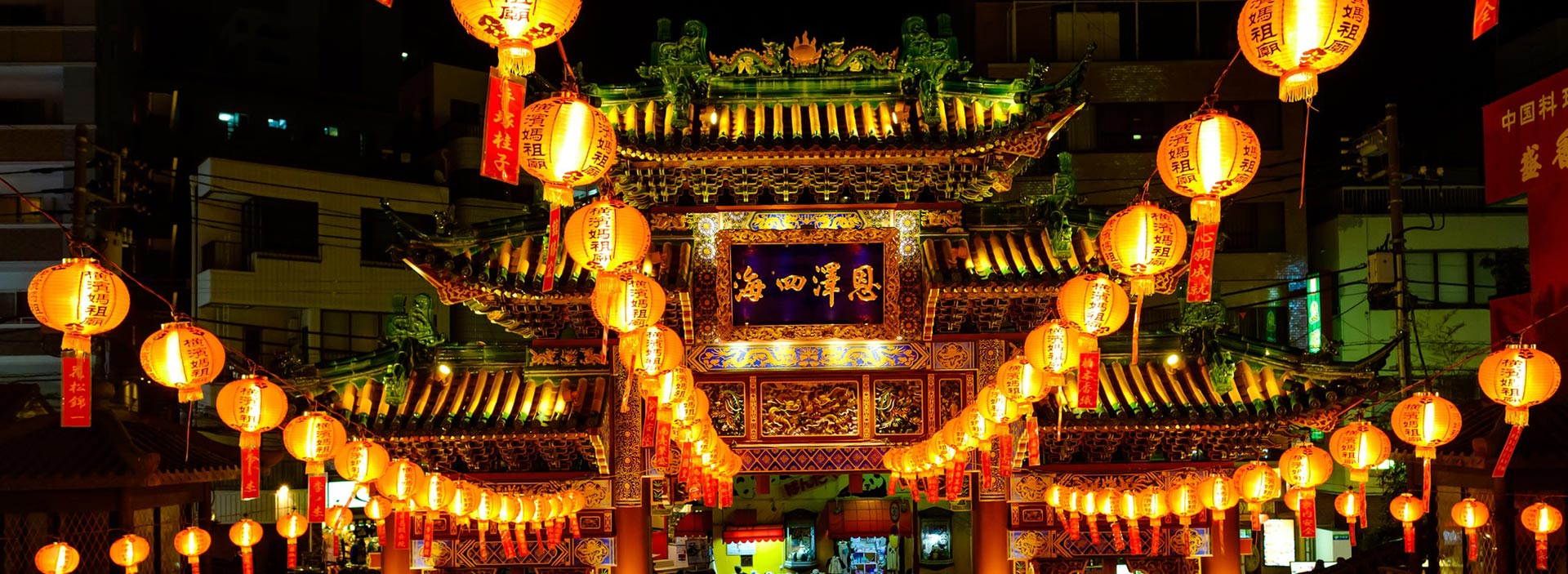 Yokohama Chinatown Temple Lantern at night