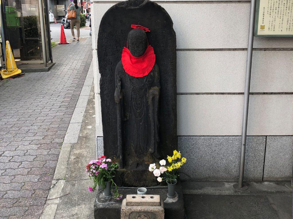 Yoshiwara Tokyo Buddha