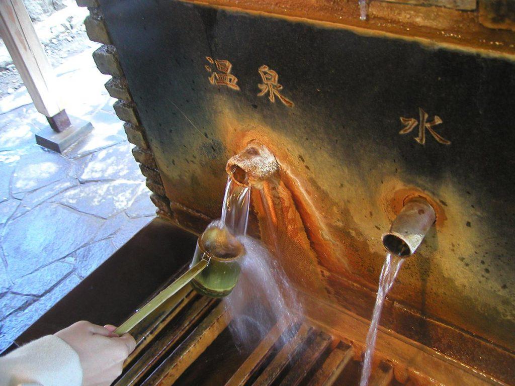 Onsen Etiquette Water