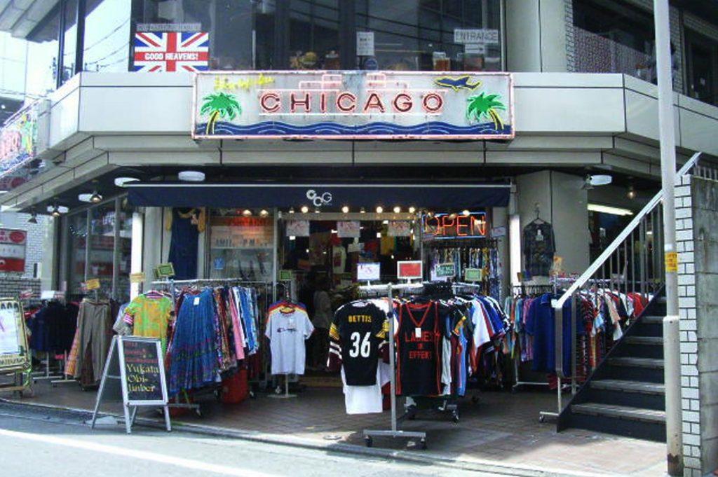 Shopping in Tokyo Chicago Shimokitazawa