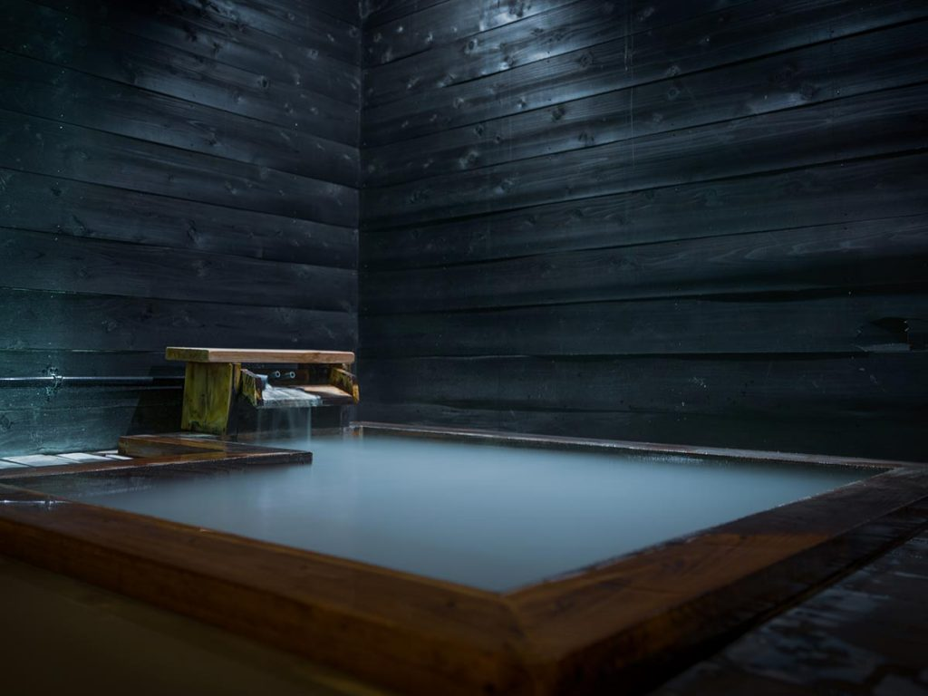 Onsen Etiquette Keep the peace