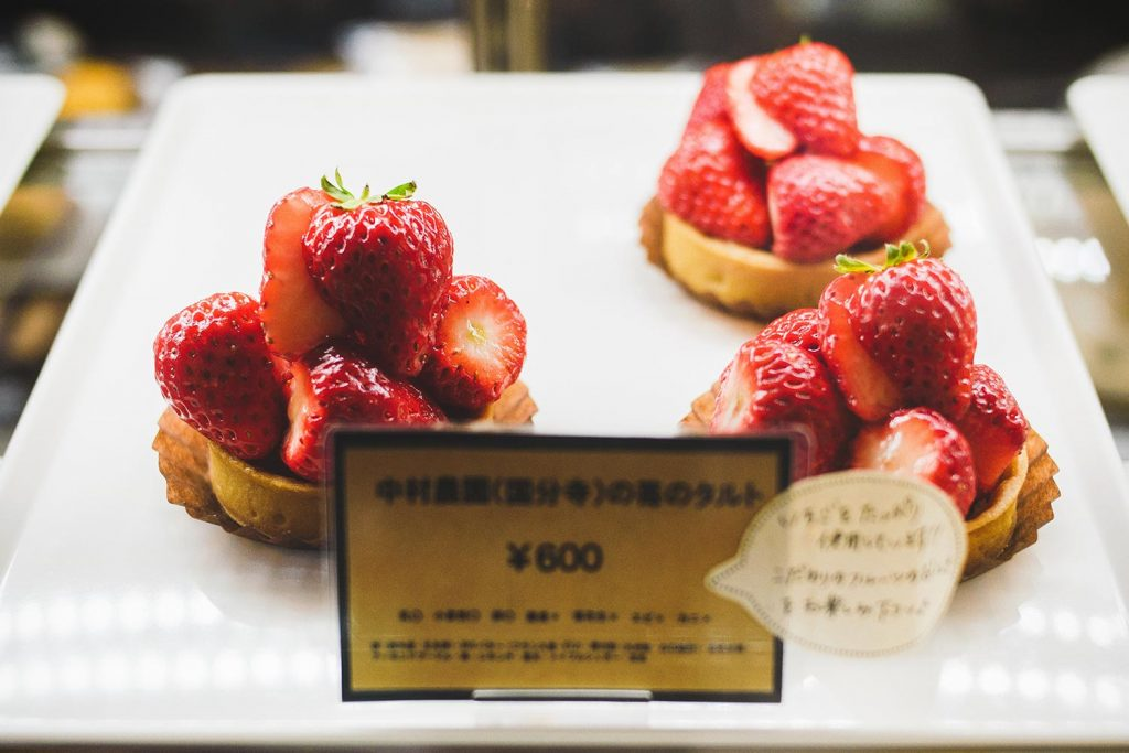 Japanese Food Strawberry Tart