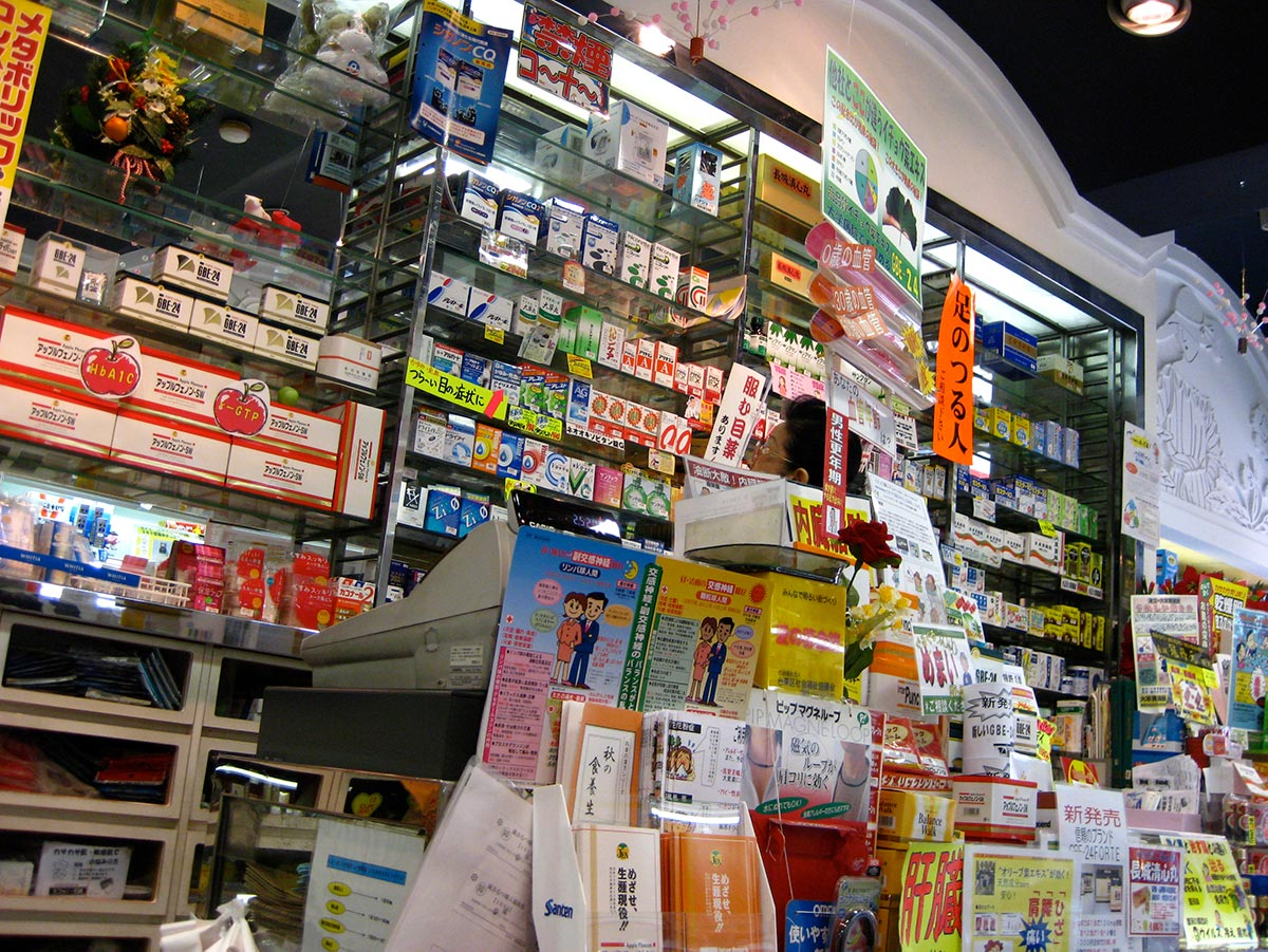 Medication in Japan drug Store Pharmacy Ueno