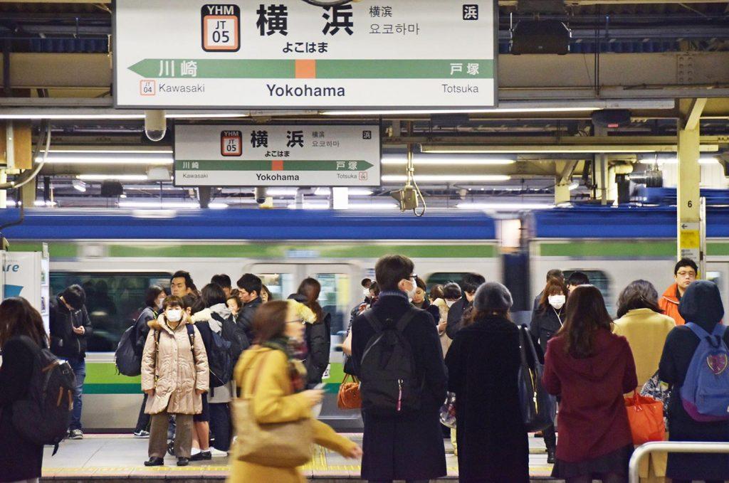 Things to do in Yokohama Station