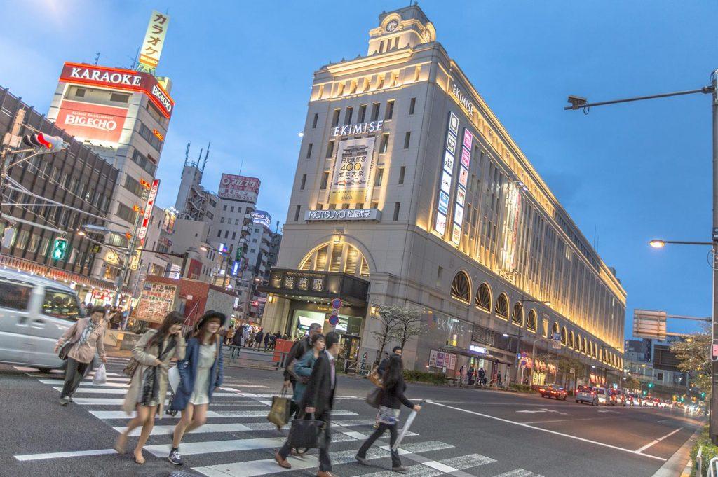 Shopping in Tokyo Ekimise