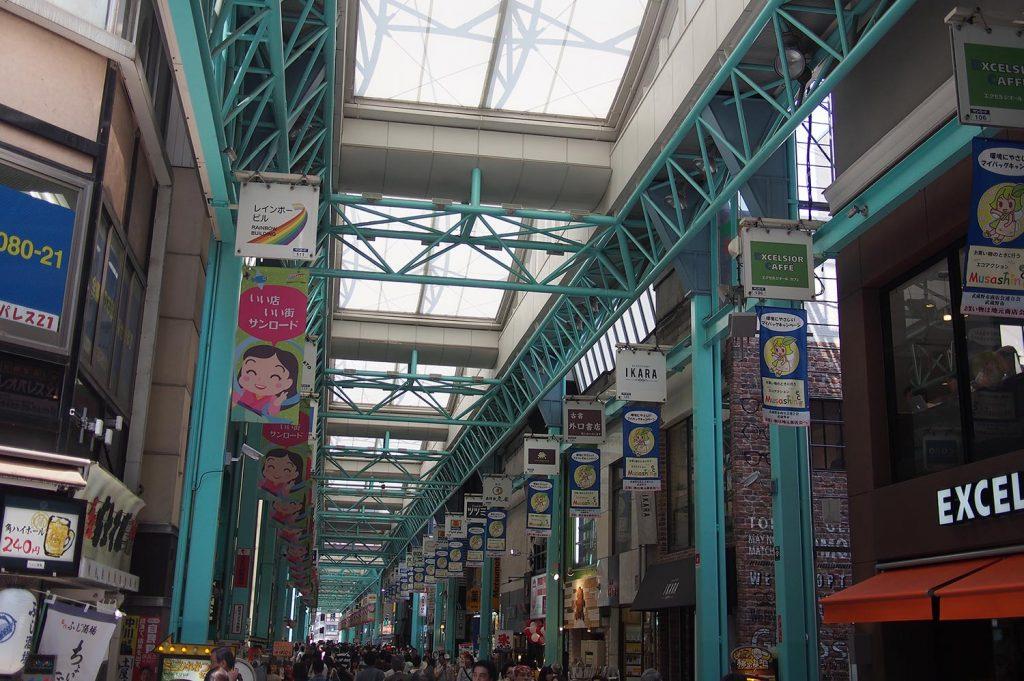 Shopping in Tokyo Kichijoji