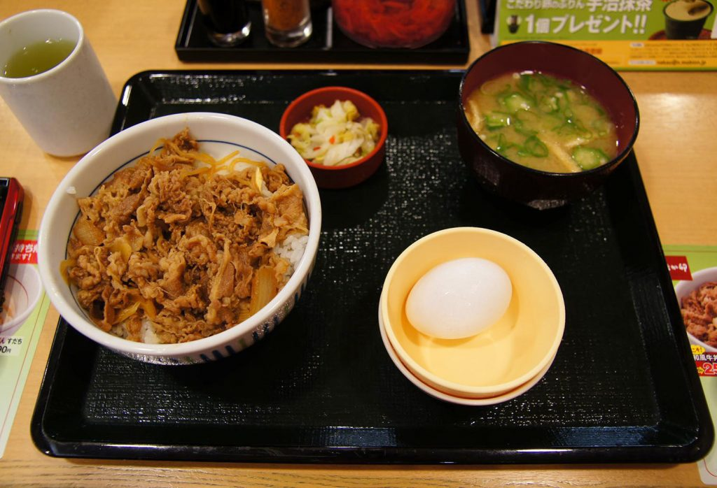 Traditional Japanese Food Gyu Don beef rice bowl