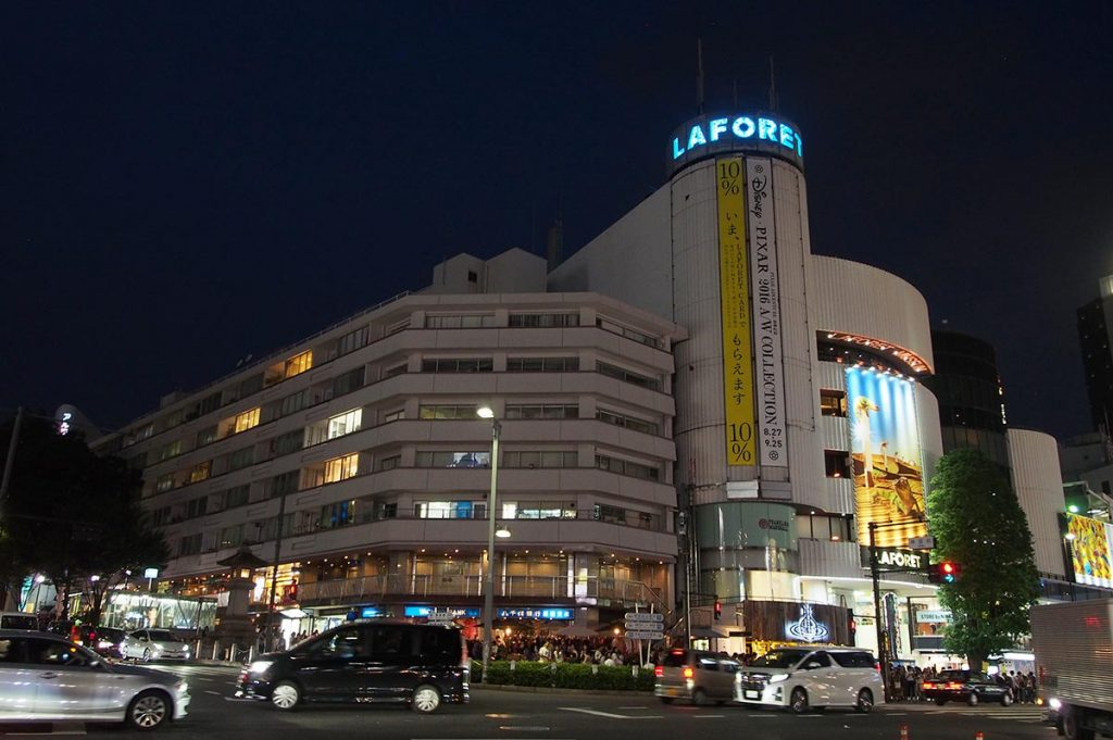 Shopping in Tokyo Laforet Harajuku