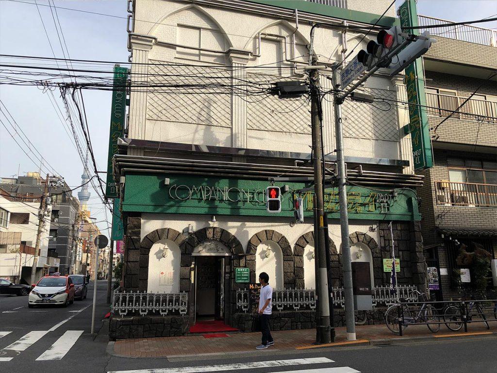 Yoshiwara Tokyo Business Street Building