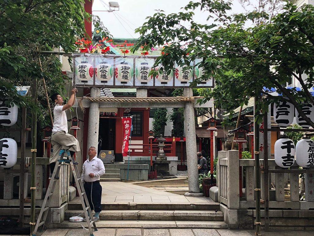 Yoshiwara Tokyo Benzaiten Shrine
