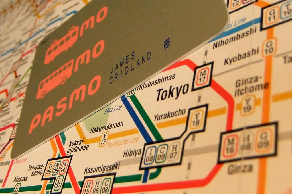 JR Pass Japan Pasmo Subway Map