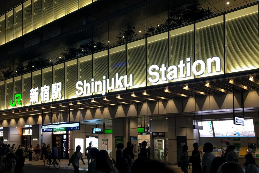 JR Pass Japan Shinjuku Station