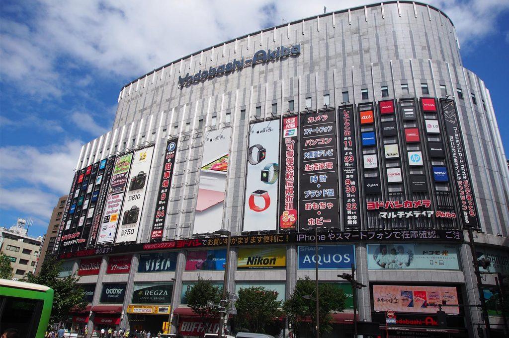 Shopping in Tokyo Yodobashi Akihabara