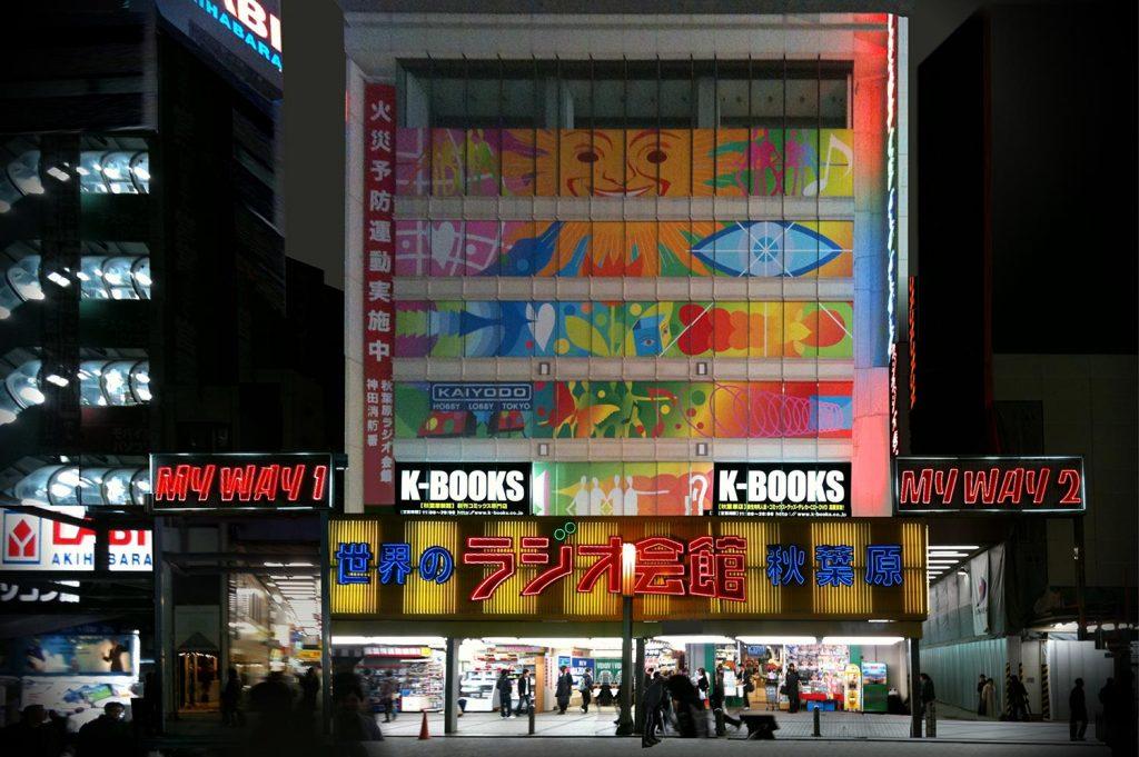 Shopping in Tokyo Radio Kaikan