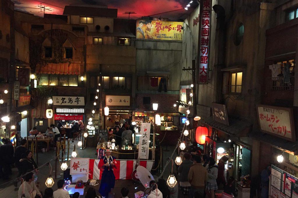 Things to do in Yokohama Ramen Museum