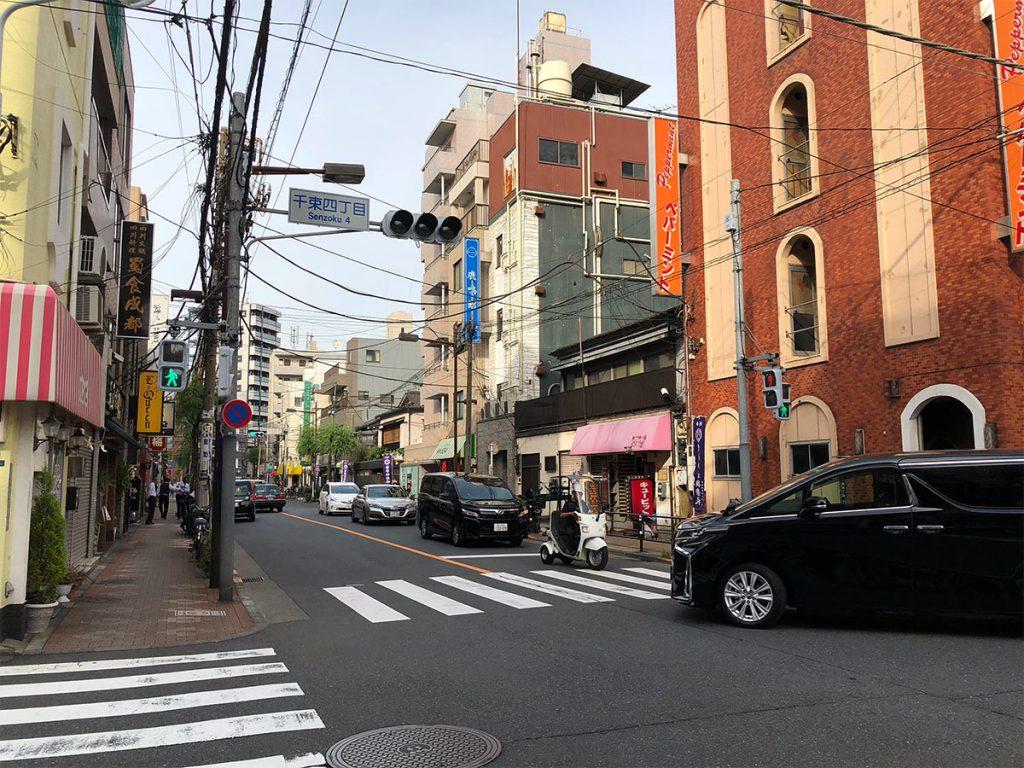 Yoshiwara Tokyo Business