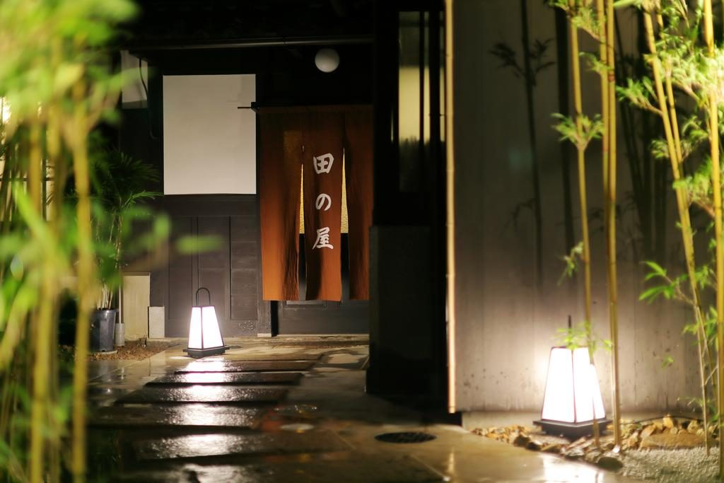Ryokan Japan Tanoya Kyoto