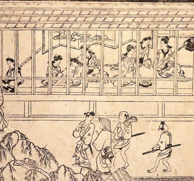 yoshiwara tokyo