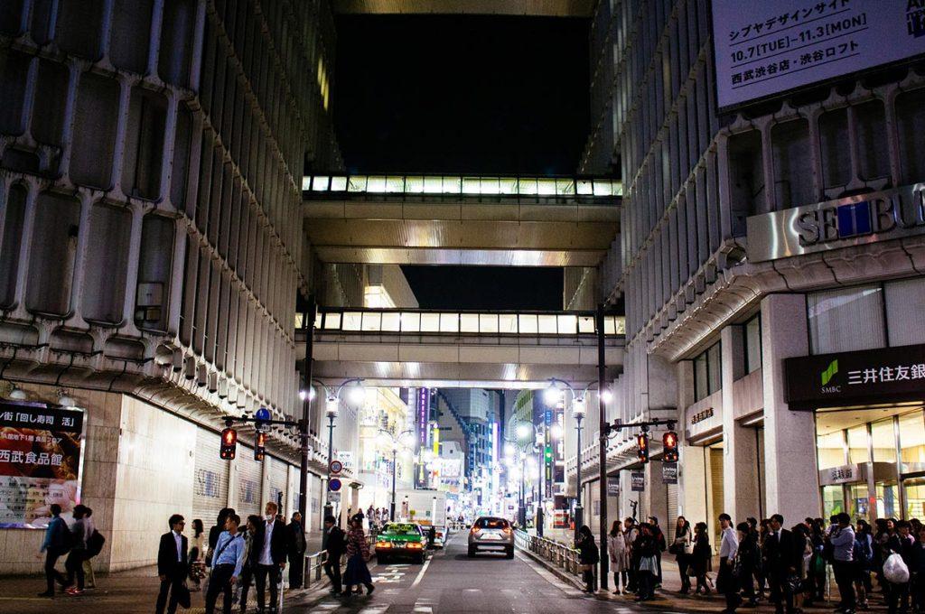 Shibuya Shopping Seibu