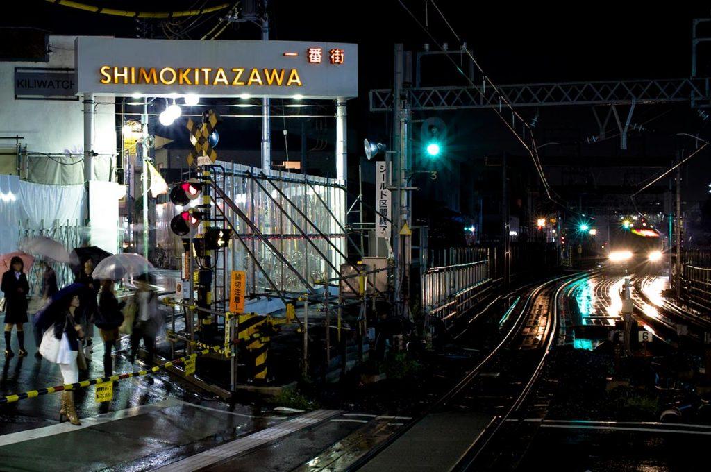 Shimokitazawa Tokyo Station