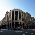 Shinjuku Shopping Isetan