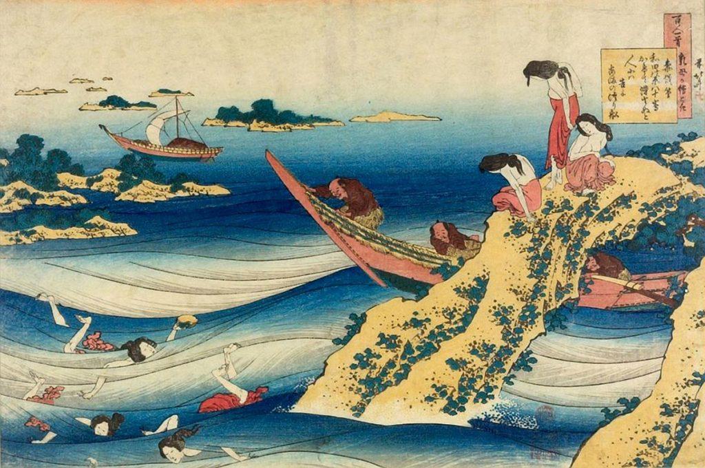 Edo Period Japan Ocean