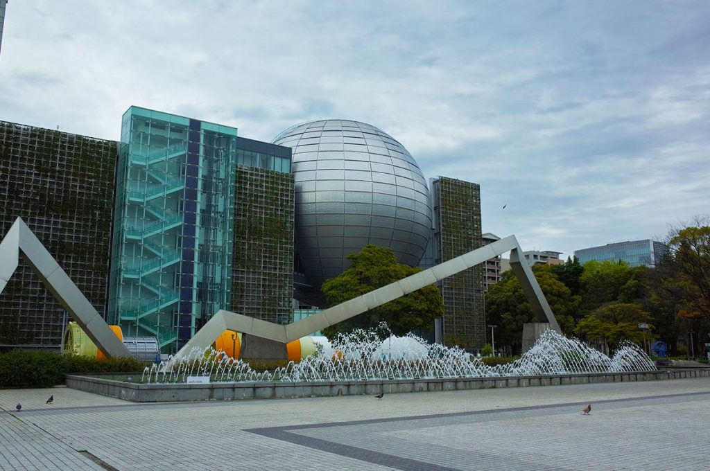 Things to do in Nagoya City Science Museum