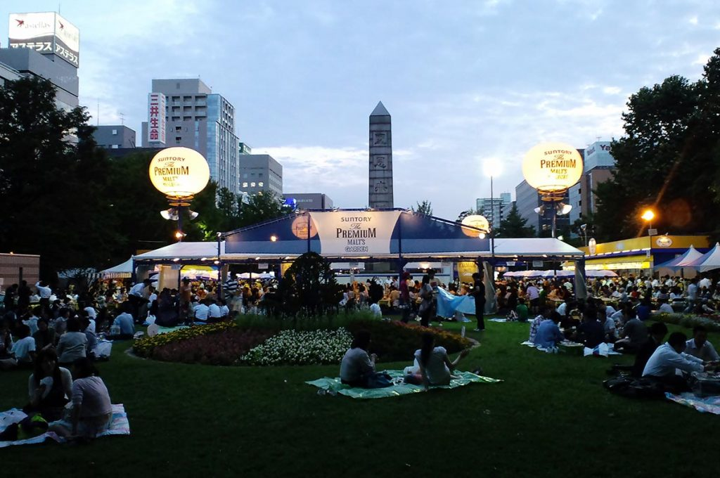Things to do in Sapporo Beer Garden