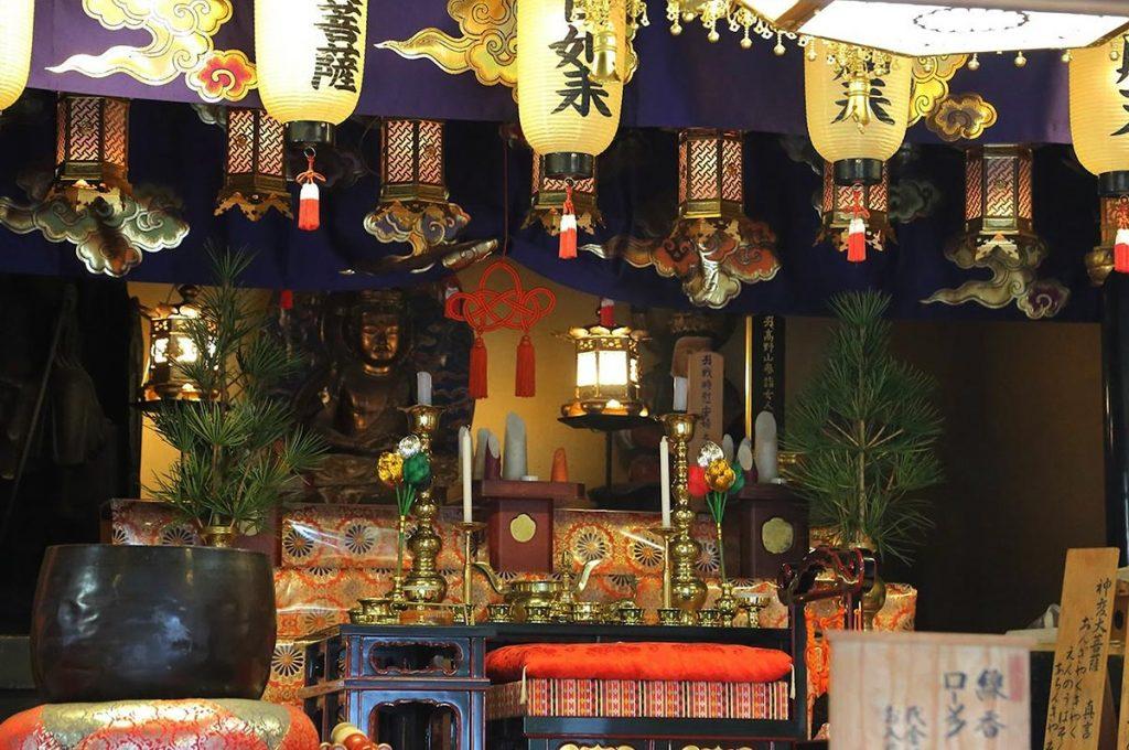 Koyasan Japan Nyonindo
