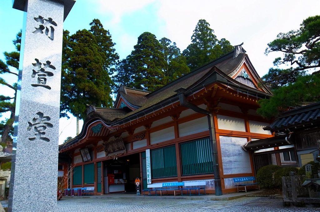 Koyasan Japan Karukayado