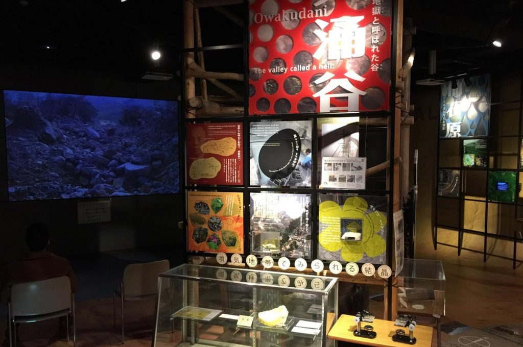 Things to do in Hakone GeoMuseum