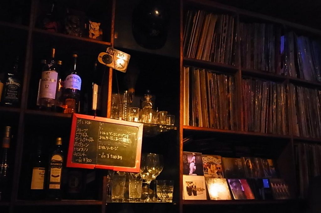 Shimokitazawa Tokyo Algonquin's Bar