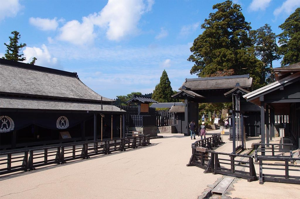 Things to do in Hakone Checkpoint