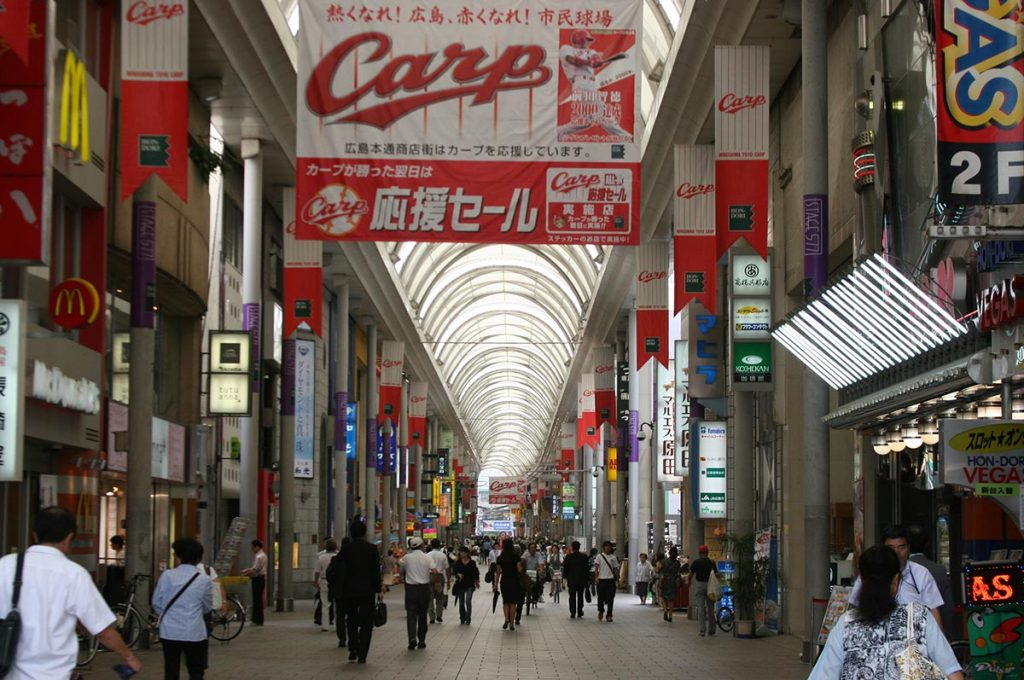 Things to do in Hiroshima Hondori Street