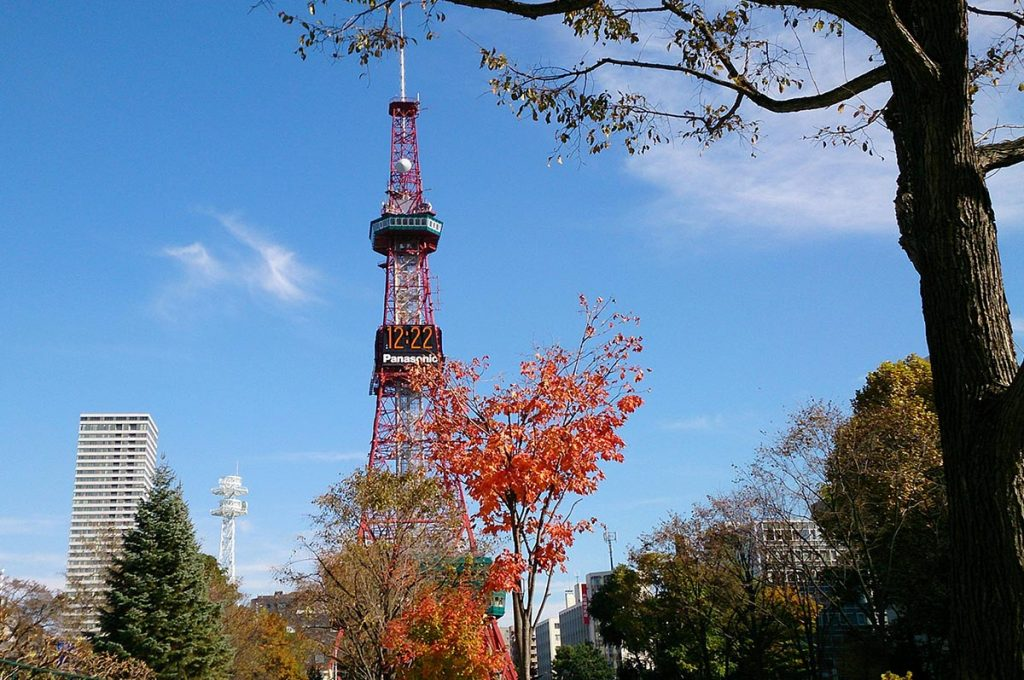 Things to do in Sapporo Tower
