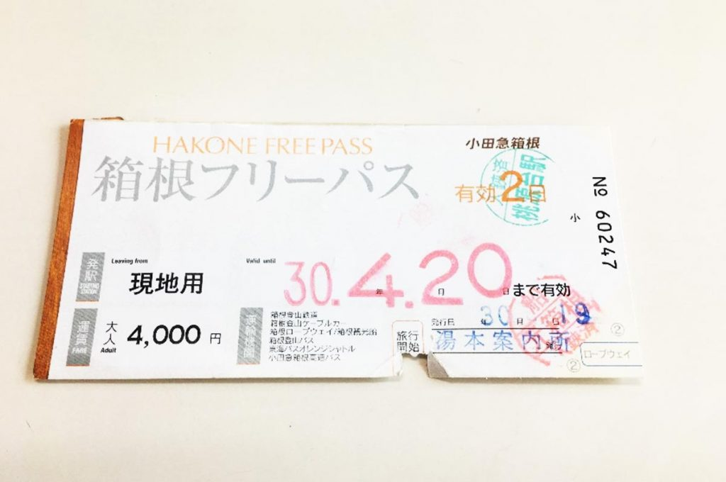 Things to do in Hakone Ticket