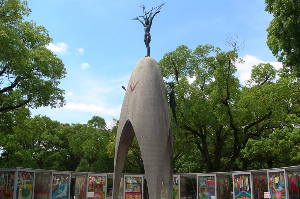 Things to do in Hiroshima Children's Peace Monument