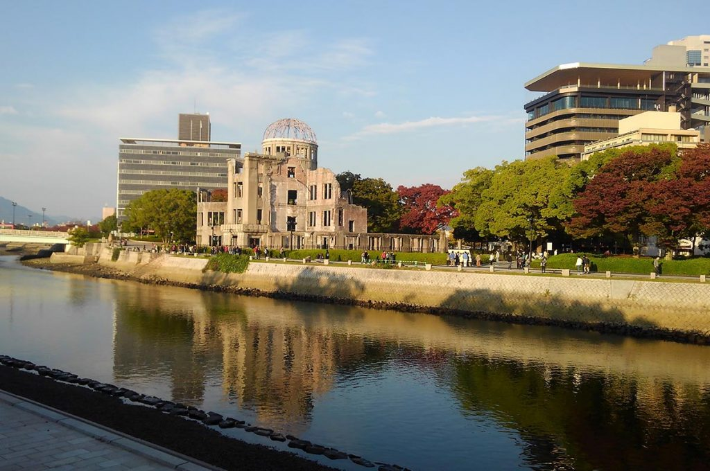 Things to do in Hiroshima Sky