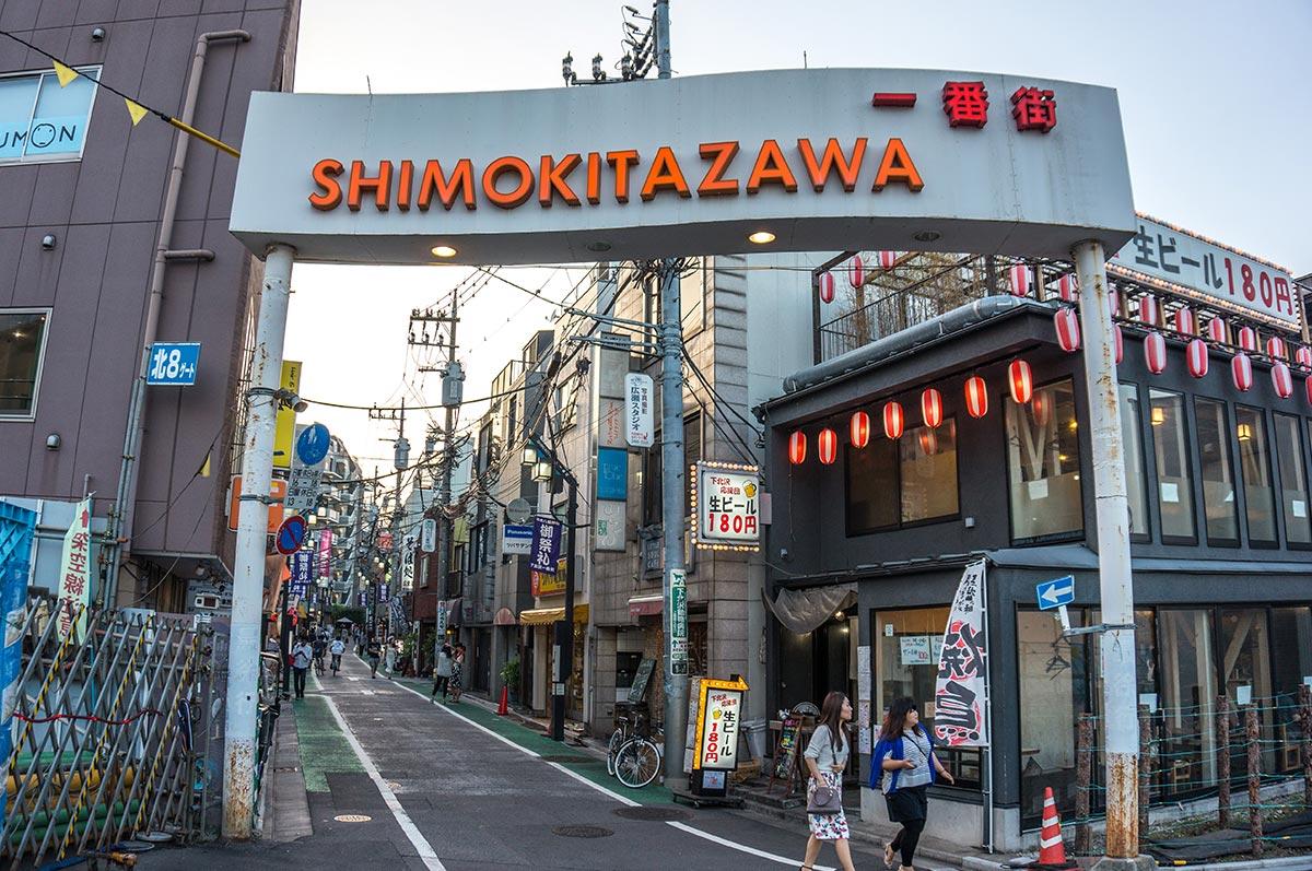 Shimokitazawa Tokyo Street