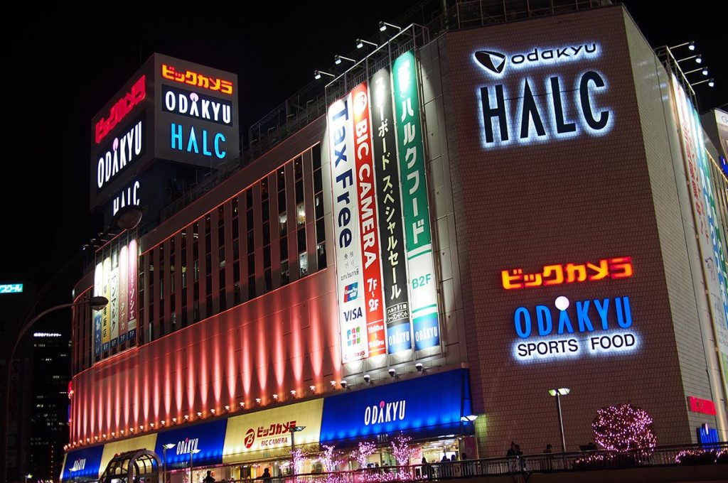Shinjuku Shopping Odakyu
