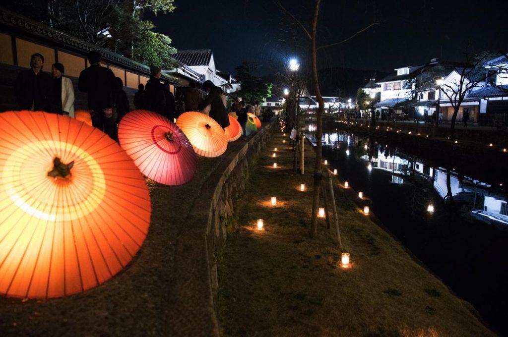 Kurashiki Illumination