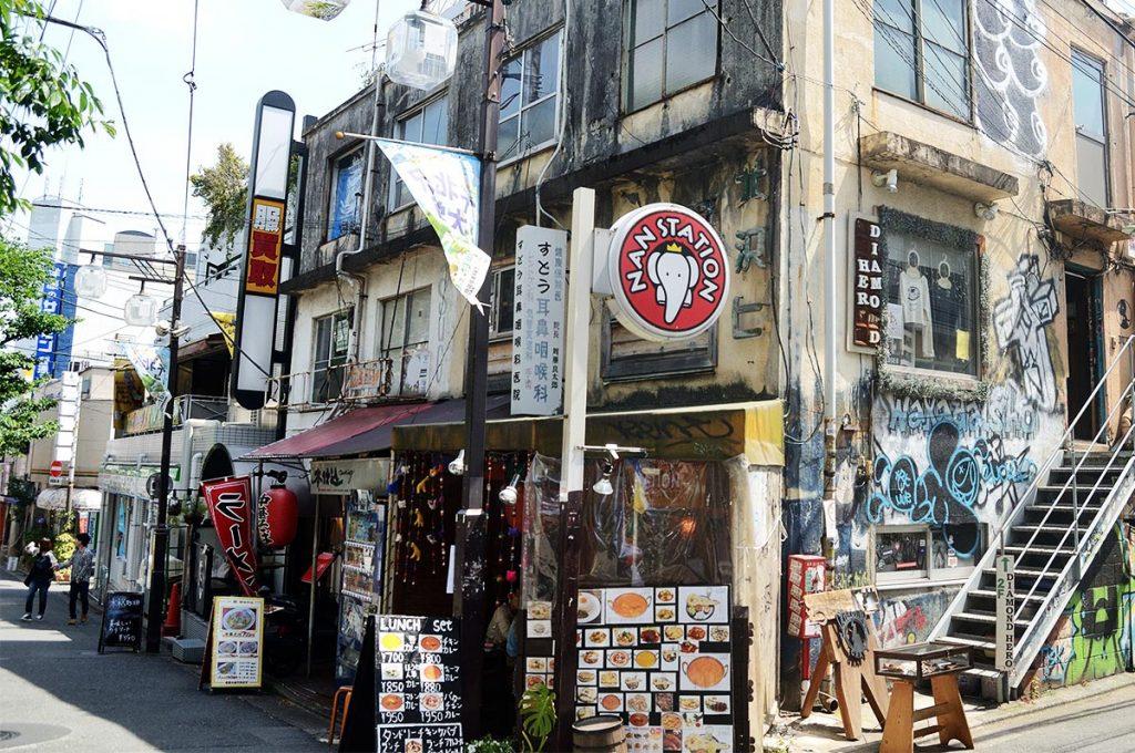 Shimokitazawa Tokyo restaurants