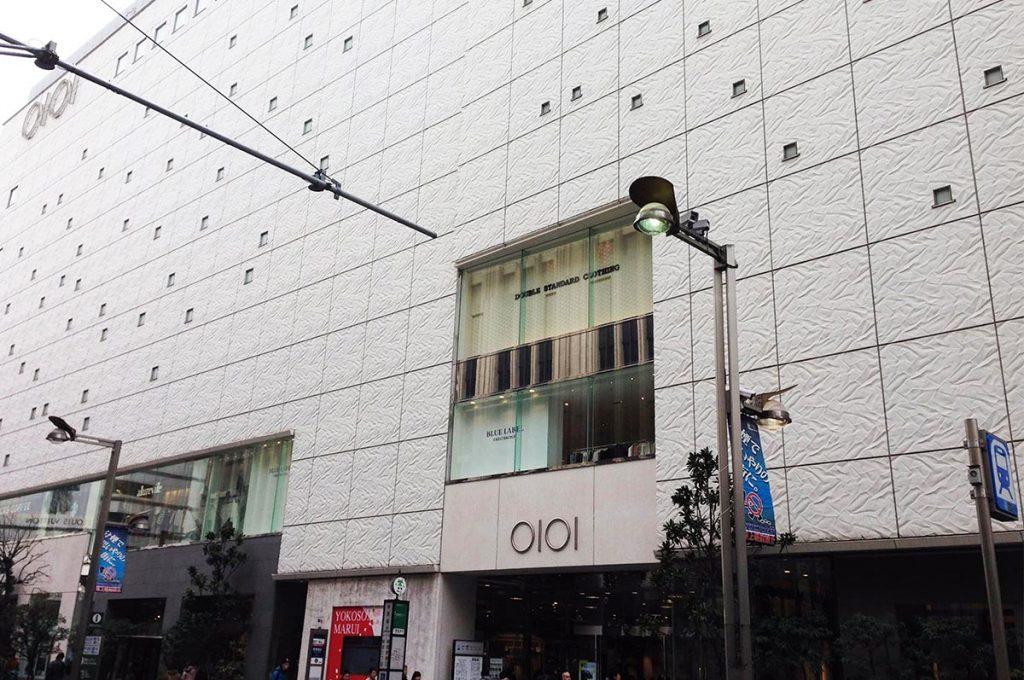 Shinjuku Shopping Marui