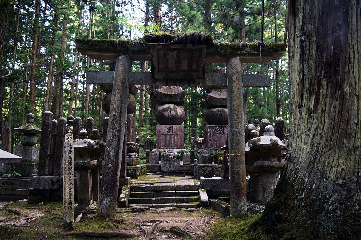 Koyasan Japan Okunoin Temple