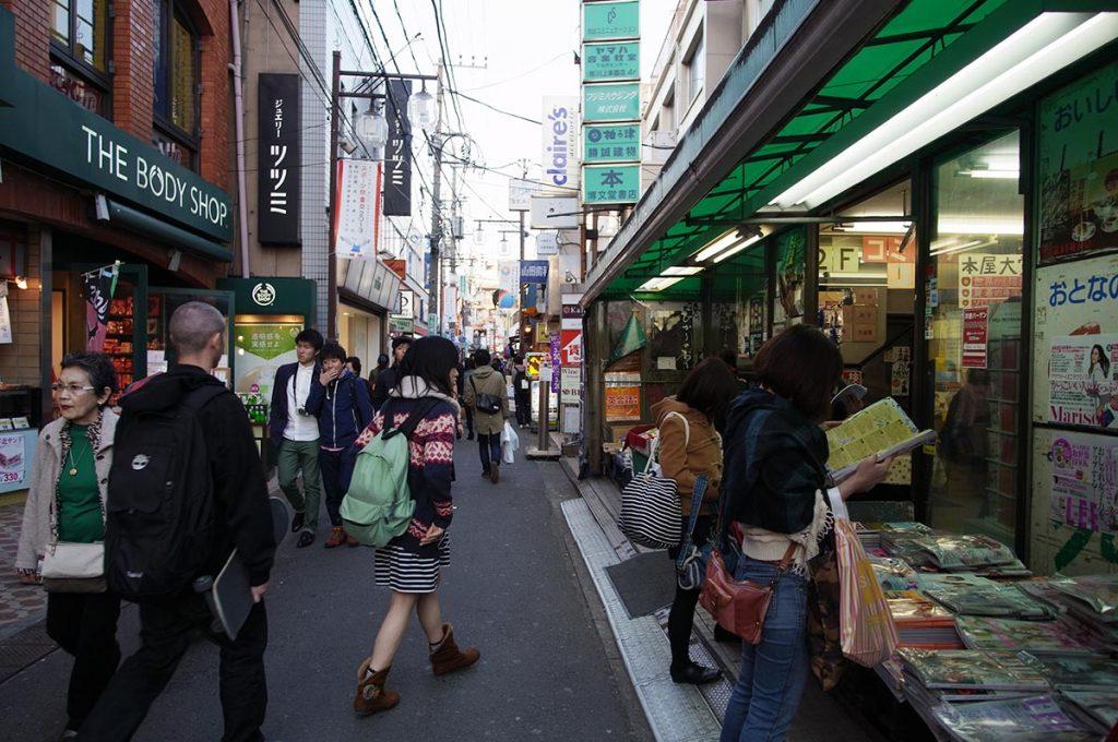Shimokitazawa Tokyo Shops