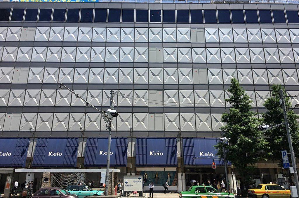 Shinjuku Shopping Keio