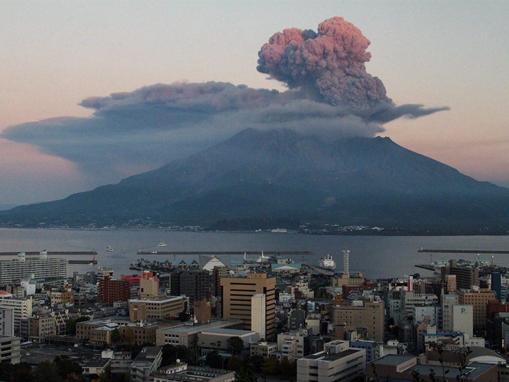 Kagoshima Japan Sakurajima