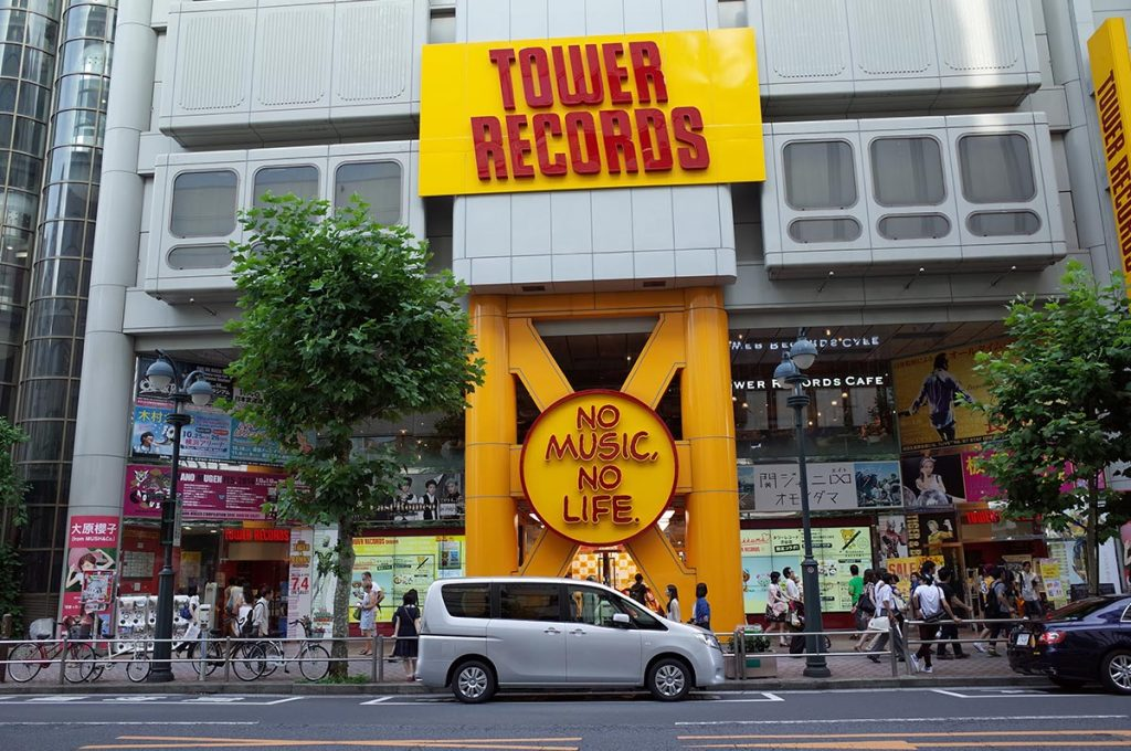 Shibuya Shopping Tower Records