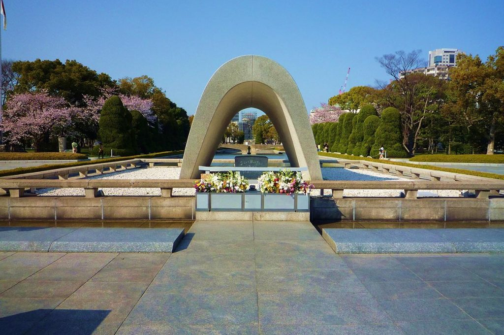 Things to do in Hiroshima Memorial